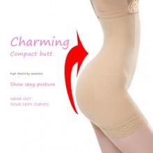 High Waist Tummy Control Body Shaper - Beige