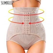 High Waist Tummy Control Panties & Butt Lifter Shapewear- Beige