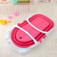 Foldable Baby Bathtub - Pink
