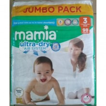 Mamia Ultra Dry Diapers, Size 3 (98 Count)