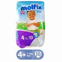 Molfix Diapers - Size 4 - Maxi - 10 pcs