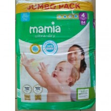 Mamia Ultra Dry Diapers - 84 Count, Size 4