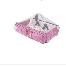 Boxum Foldable Baby Bed & Bag With Net - Pink