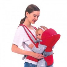 Soft Baby Carrier - Red