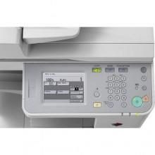 Canon IR2520 Multi-Function Copier Printer - White