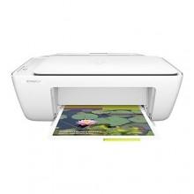 Hp Deskjet 2130 Scan Copy Printer - White + Free USB LED Lamp