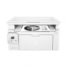Hp M130a LaserJet Pro Multi-Function Printer - White