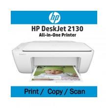 Hp Deskjet 2130 Scanner Copier Printer - White