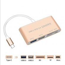 5-in-1 Multi-function Type C to USB 3.0 Data Hub - Gold