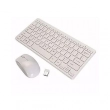 Mini Wireless Keyboard & Mouse - White