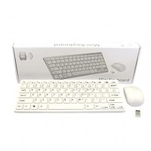 Keyboard & Mouse Combo - White