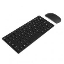 Mini Wireless Keyboard & Mouse Combo - Black + Free Pendrive 32GB
